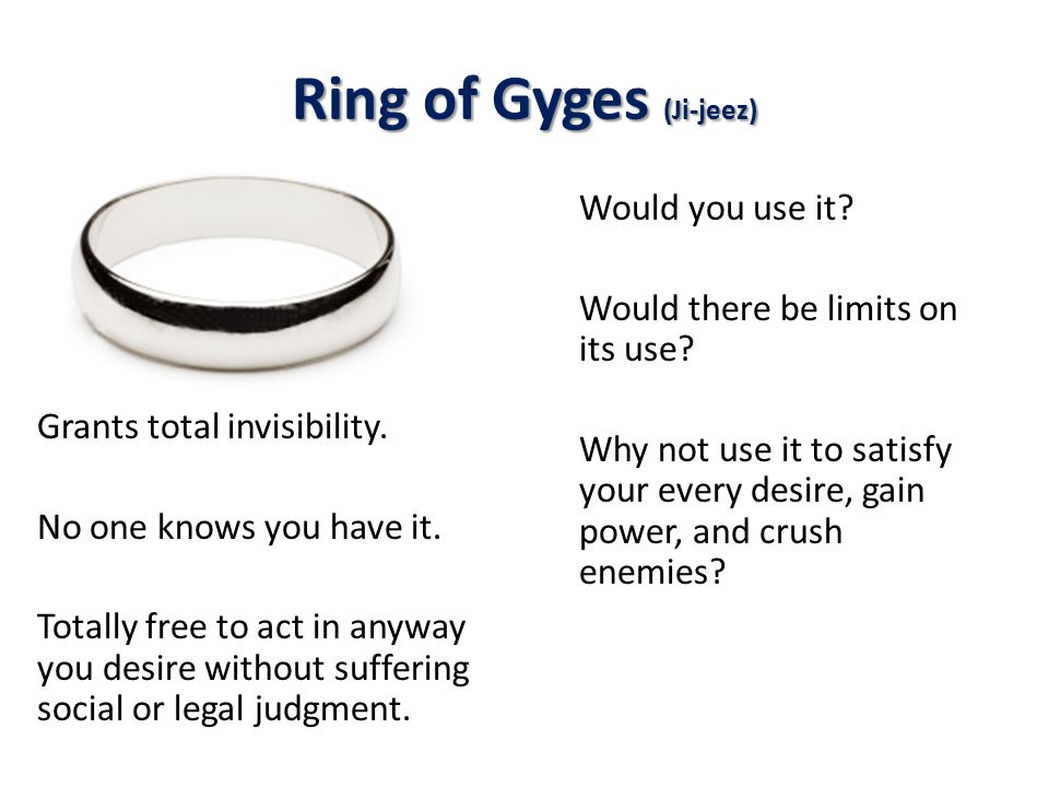 ring of gyges story