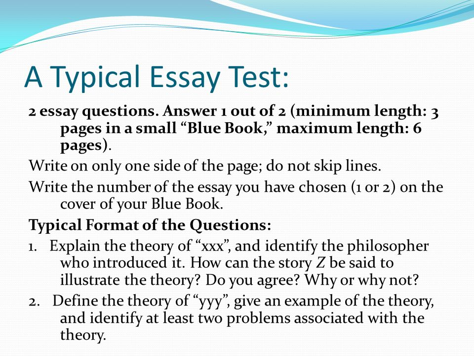 test essay | Bestletters co