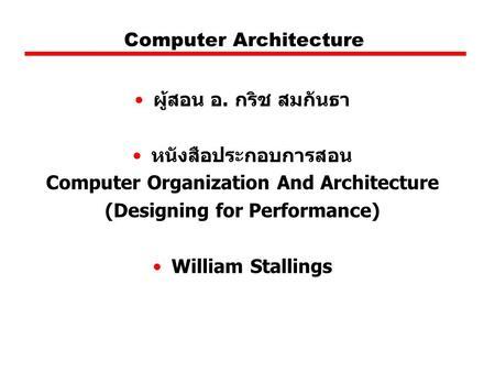 PLC คืออะไร ? Programmable Logic Controller เครื่องควบคุม
