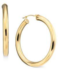 14k Gold Large Polished Hoop Earrings - Earrings - Jewelry ...