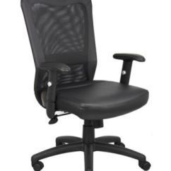 Lumbar Support Office Chair Steelcase Amia Canada Boss Products Pneumatic Back Furniture Main Image