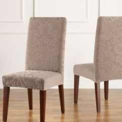 Dining Chair Slipcover Hanging Pinterest Sure Fit Stretch Jacquard Damask Short
