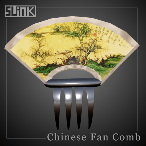 chinese-fan-comb-willow-ad.png