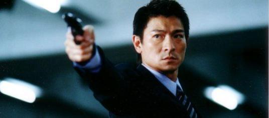 infernal-affairs-inspector-lau