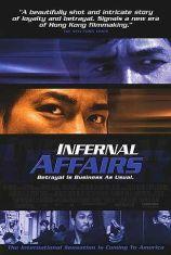 infernal_affairs_2002_film_poster