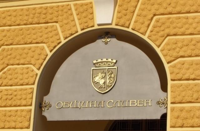 """Община Сливен приема номинации за наградата """"Аргира Жечкова"""""""