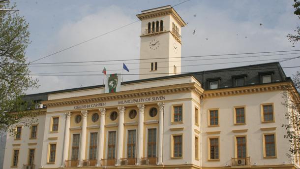 Проверката на местните данъци в Сливен – вече и чрез интернет