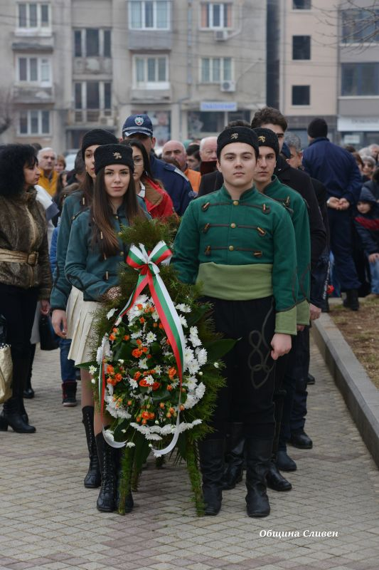 В Сливен Васил Левски беше почетен с общоградска възпоменателна церемония и панихида в катедралния храм