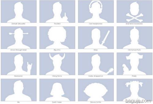Facebook-Default-Profile-Image-1
