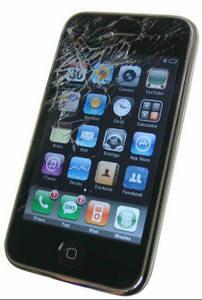 servis mobilnih telefona