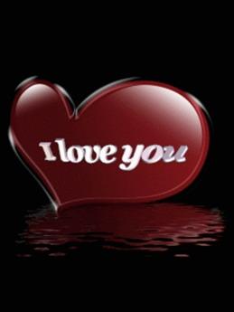 Animation I Love You : animation, Second, Marketplace, Twisty, (Animated, Gift/Decoration)!