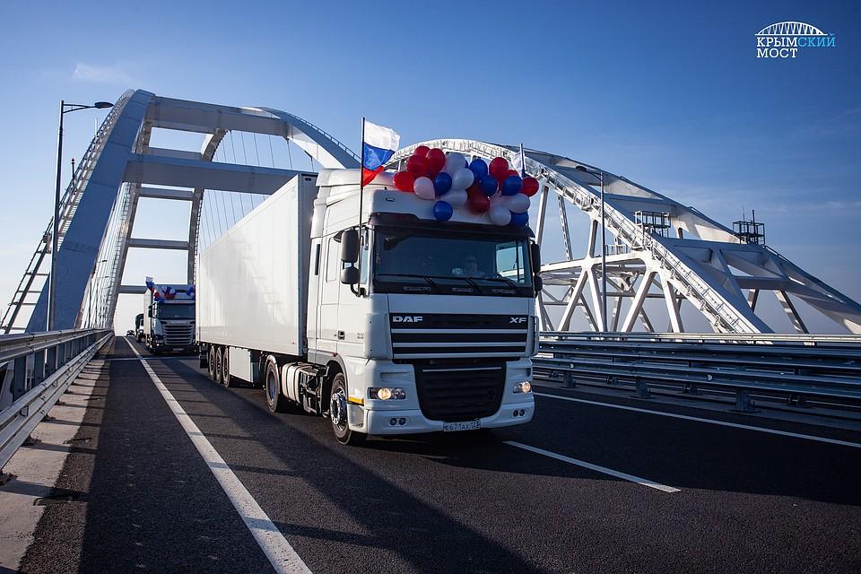 Krymský most plne otvorený pre všetky druhy dopravy