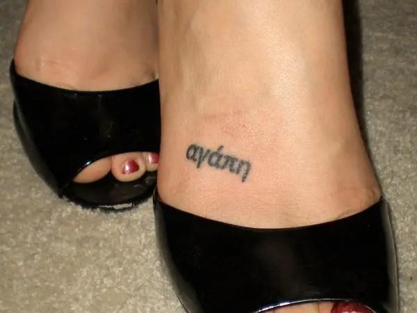 impressive word tattoos