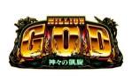 GOD凱旋ロゴ