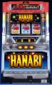 hanabi_台