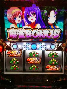 Bonus_2発目