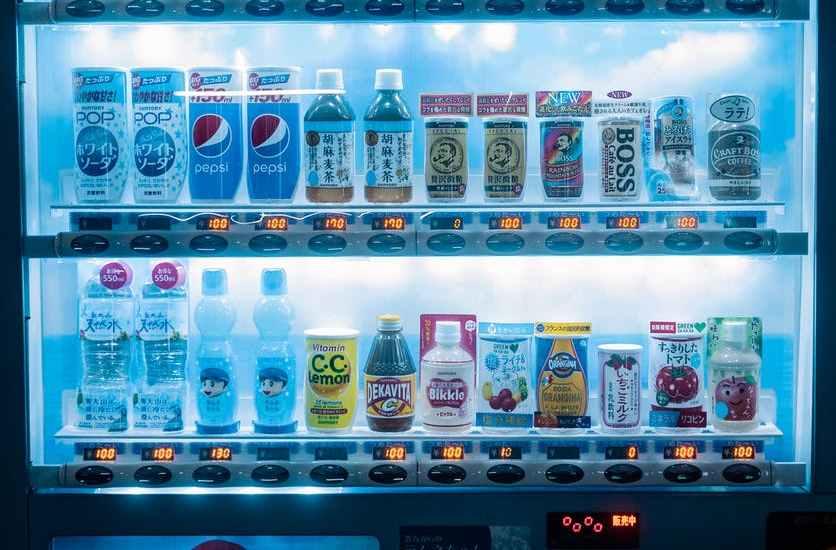 photo of lighted vending machine