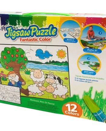 puzzle bojanka pastelne bojice zadnja
