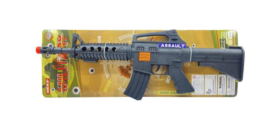 Dječji mitraljez sa zvukom na frikciju, Military assault. Jednostavni plastični mitralljez za igru. Ovaj mitraljez radi na frikciju i proizvodi zvuk.