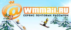 Почтовик Вммаил