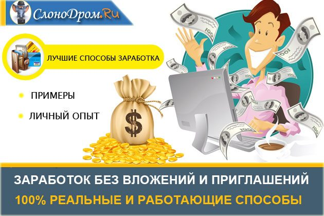 Как заработать 2000 за месяц в интернете ставки транспортного налога с 01.01.2008 москва