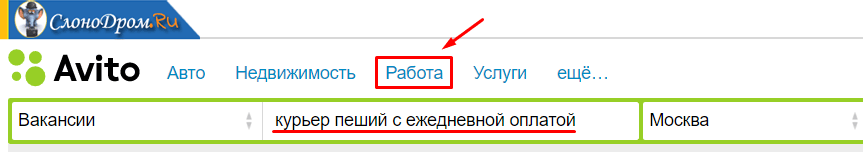dc3a97104 Работа в Москве с ежедневной оплатой от 2000 тыс руб - ТОП 20 идей