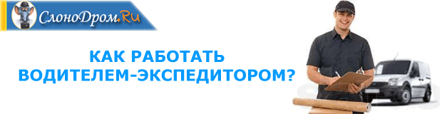 Работа в москве для девушек с ежедневной оплатой от 2000 киселевск работа для девушек в