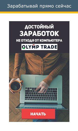 Кликни что бы заработать много денег в интернете!