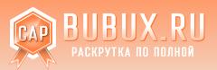 BuBux - популярный букс для заработка на кликах
