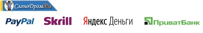 Способы вывода - Яндекс Толока