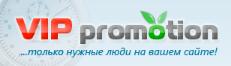 Vip-promotion - обзор заработка
