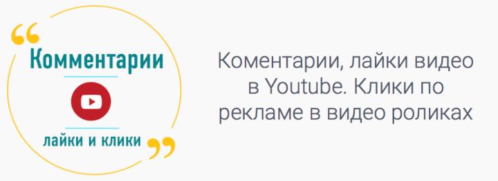 Заработок на просмотре видео и рекламы с мобильника
