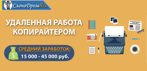 Платные сайты по рпзмещению вакансий в интернете димитровград бесплатно без регистрации подать объявление