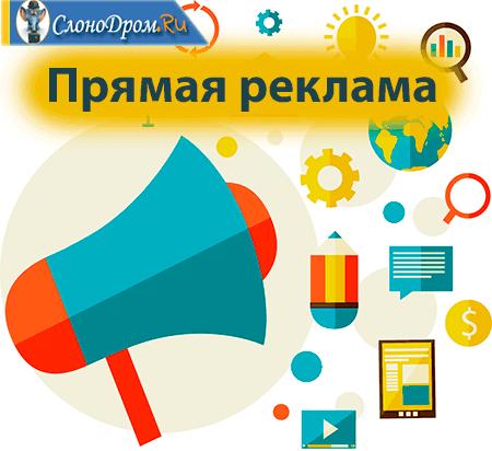 Сайт для заработка от 100 рублей 2016