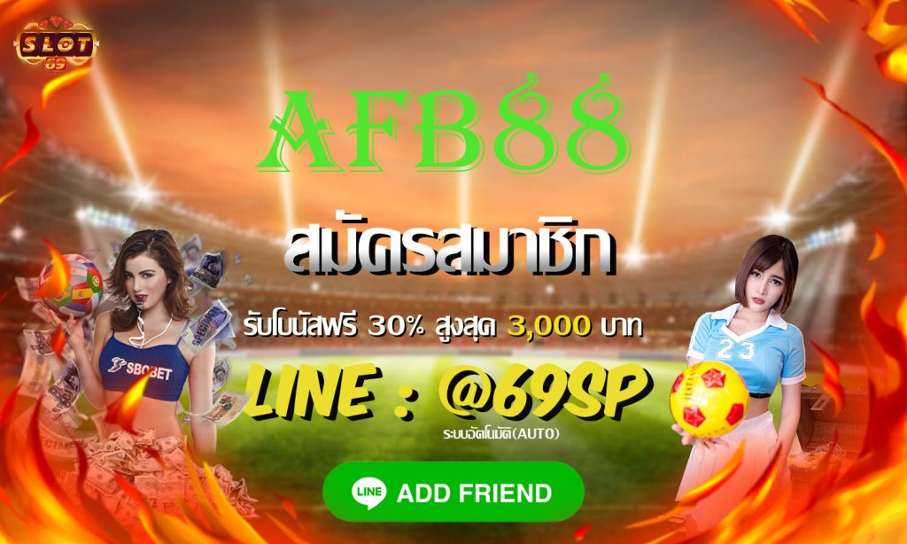 AFB88 slot69.club