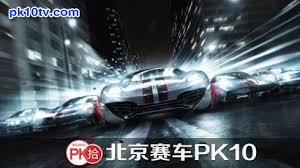 北京賽車pk10技巧講四招讓你的命中率倍增