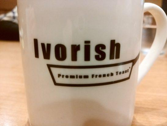ivorish_coffee1