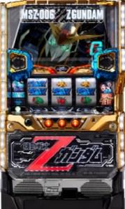 機動戦士ゼータガンダム