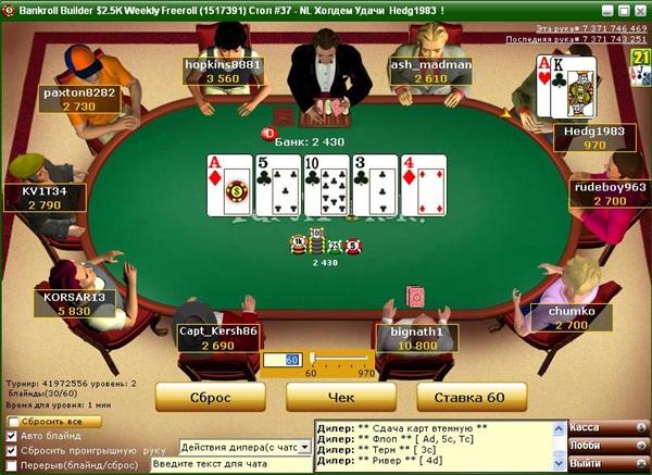 Можно ли зарабатывать на онлайн казино играть игровые автоматы в контакте