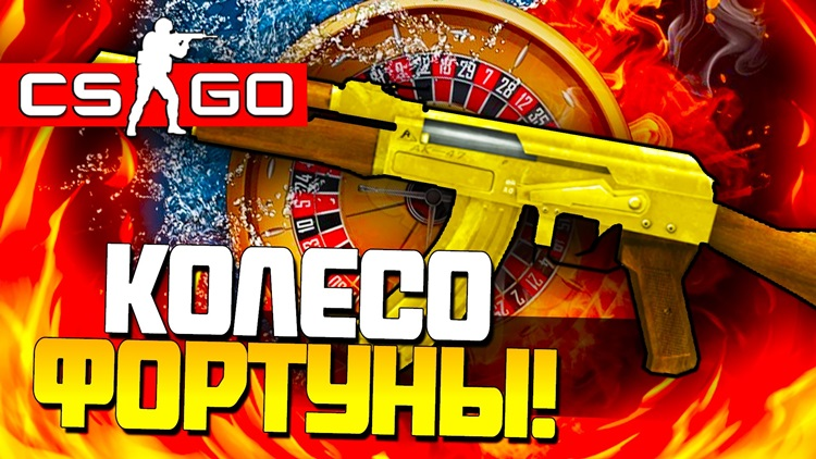 onlayn-kazino-s-minimalnoy-stavkoy-1-rubl
