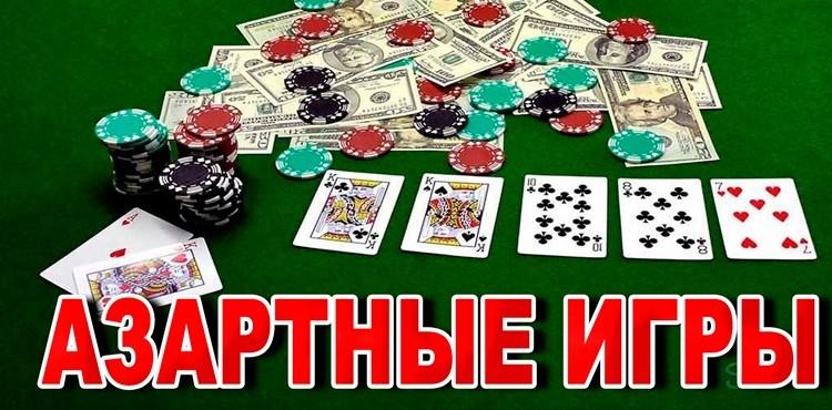 Азартные игры с монетами