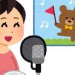 クレヨンしんちゃん「野原しんのすけ」の声優さんが交代!新しい声優は小林由美子さんに