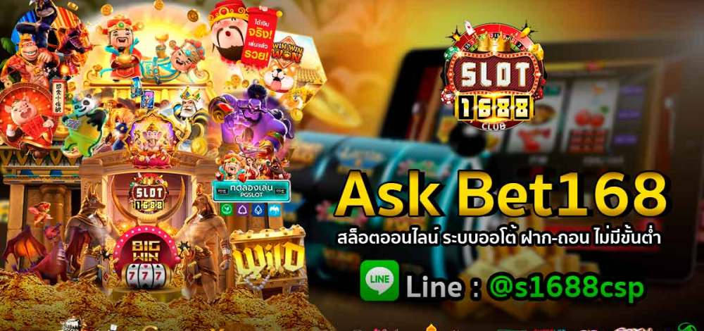 Ask Bet168