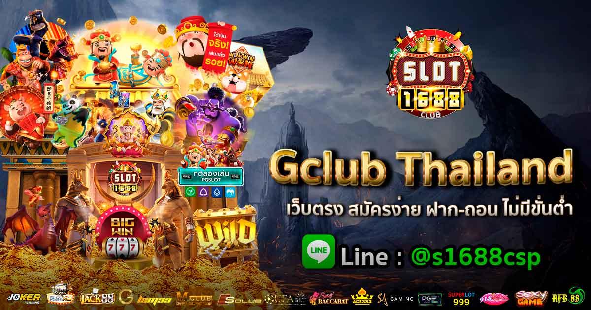 Gclubthailand Auto
