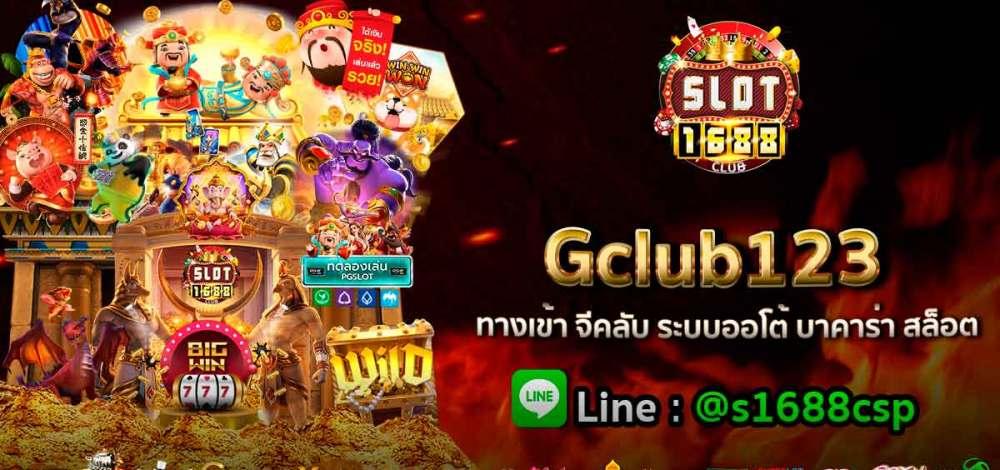 Gclub123
