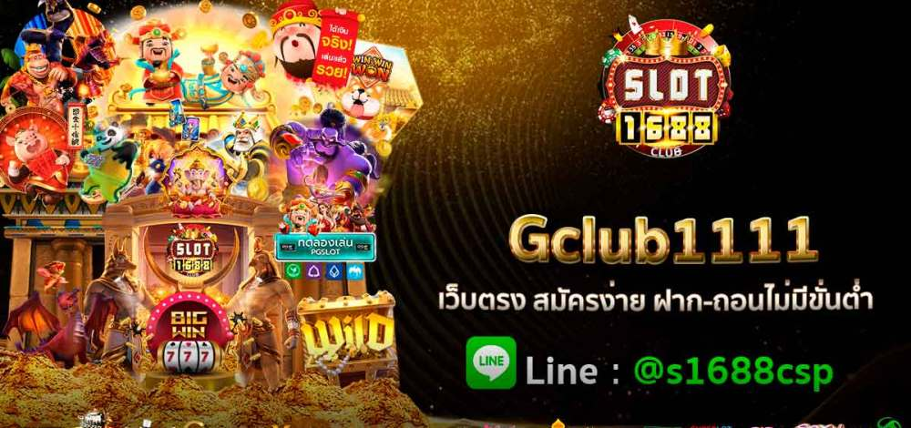 Gclub1111
