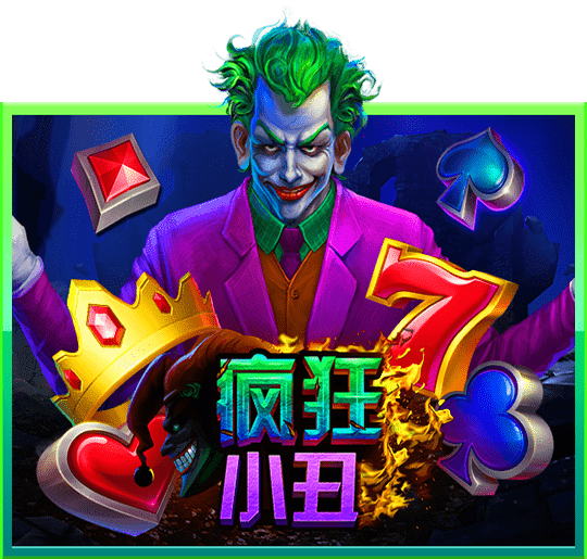 slotxo game joker madness