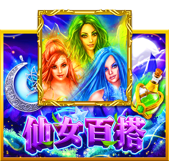 slotxo game wild fairies