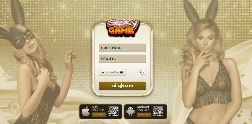 sexygame1668