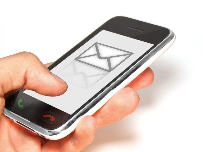 SMS жіберіңіз.